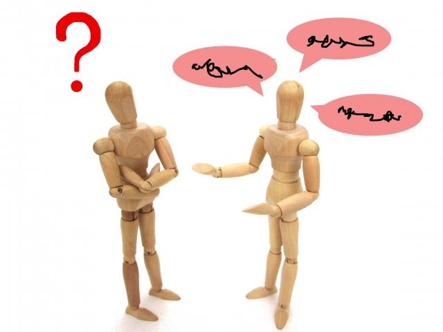 英会話が苦手な日本人が多い理由とは?