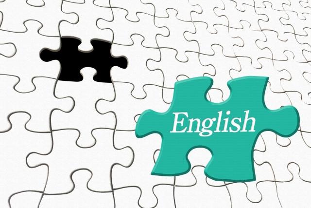 英語の勉強は英作文・文法も学べるスクールで受験の対策を~ネットを使った授業も開始予定~